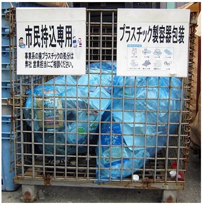プラスチック製容器包装を入れる容器