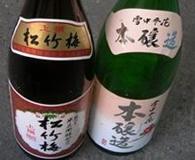 一升ビン(有料ビン)