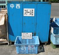 スチール缶を入れる容器