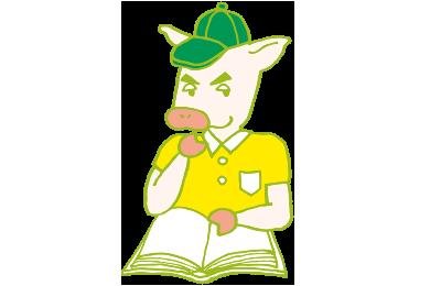 本を読んでいるトン之助のイラスト