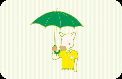雨の中、傘を差してにっこりするトン之丞のイラスト