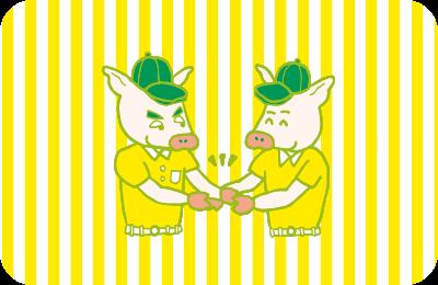 パートナー社員と熱い握手を交わしているトン之助のイラスト