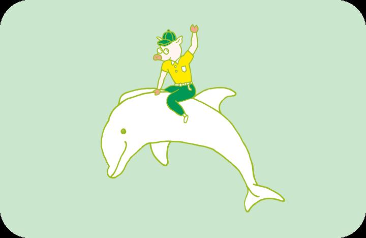 イルカの背に乗って、いるか・いらないか分けることの大切さをアピールするトン十郎のイラスト