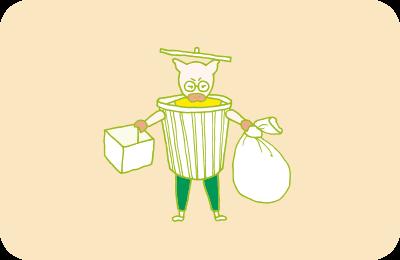 ゴミ箱の着ぐるみを着た「仕分けマン」になって、捨てるモノと捨てないモノを分けるトン十郎のイラスト