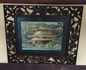 トン十郎がお土産に買った金閣寺ですが、不用品回収に出します