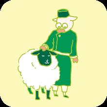 羊と遊牧民のイラスト(記事に飛ぶ)