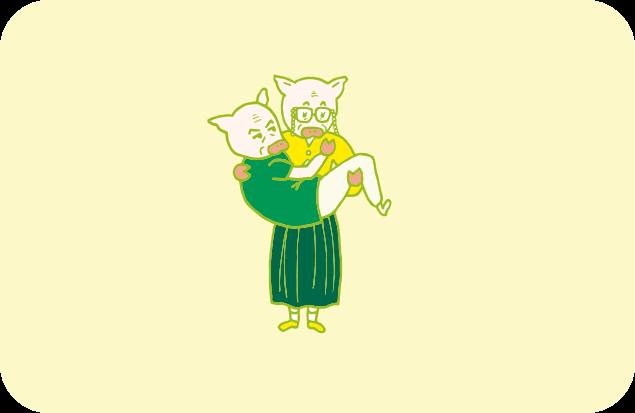 しっかり者のおばあさんが、おじいさんをお姫様抱っこしているイラスト