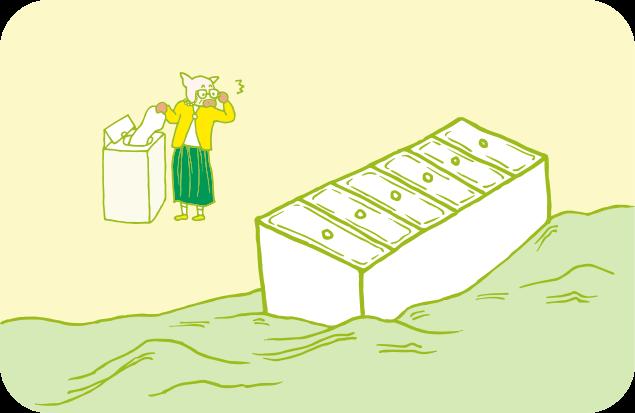川に置いた洗濯機で洗濯にいそしむおばあさんと、流れるタンスのイラスト