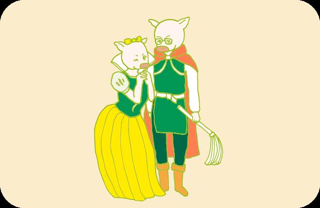 幸せに暮らす、片づけ姫と整頓王子のイラスト