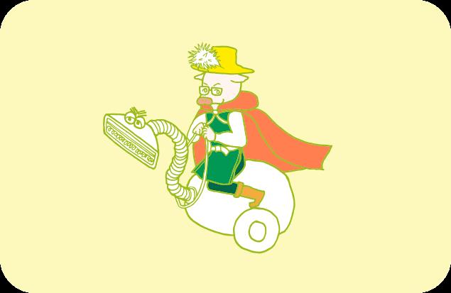 掃除機に乗って颯爽と現れた整頓王子のイラスト