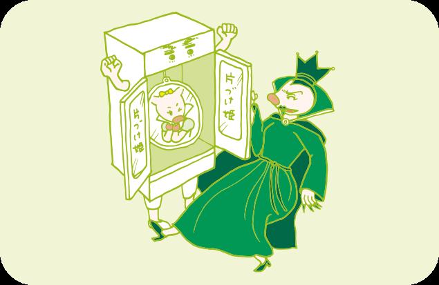 整理王妃が問いかけたタンスの中に、片づけ姫の姿が映った鏡がぶらさがっているところのイラスト
