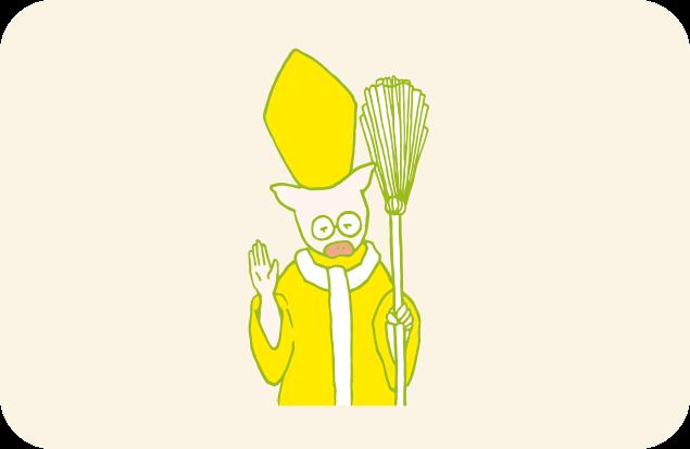 ローマ法王に扮しているトン十郎のイラスト