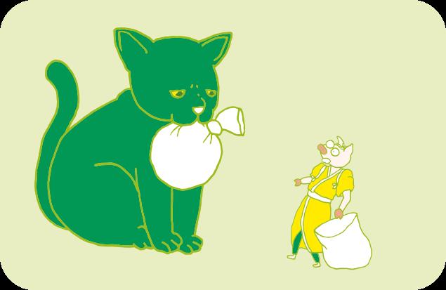大きなネコが不用品の袋をくわえて、あっけにとられるトン十郎のイラスト