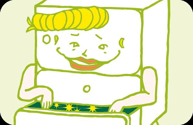計画通りにことが進み、悪い顔で笑うグレテルのイラスト