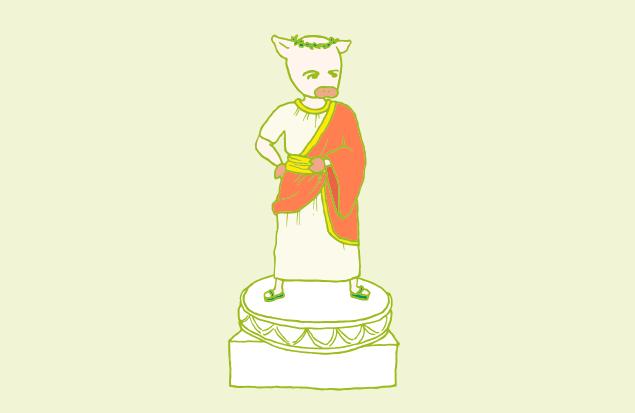 ローマ皇帝のイラスト