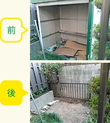 不用品回収(物置解体・回収) 事前事後の写真