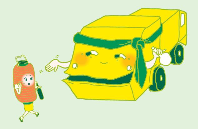 ワインを片手に歩く赤ちょうちんちゃんと、酔っ払いの不用品回収車のイラスト