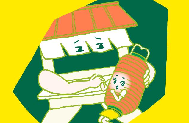 不用品回収車のお腹から覗く、赤ちょうちんちゃんと屋台のイラスト