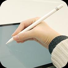 Apple Pencilを使っている写真(記事に飛ぶ)