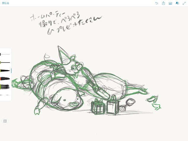 Adobe Sketchで描いた下絵のスクリーンショット