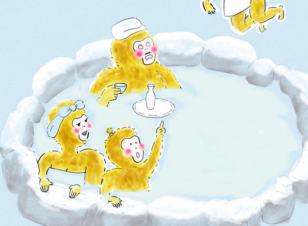 温泉に浸かっている猿のイラストのアップ