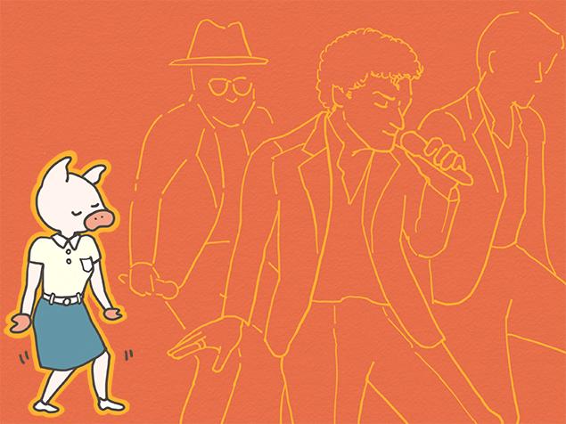 ブルーノ・マーズを聴いて、踊っているかよトンのイラスト