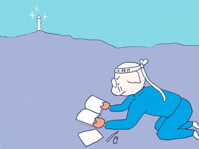 舞阪灯台を見て涙を流すトン十郎のイラスト