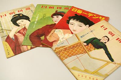 名古屋のアンティークショップで買った、古い週刊誌たちの写真