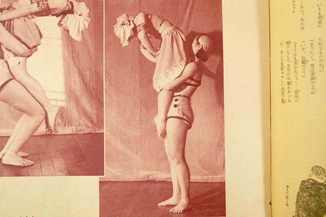 「人体数字当て 3文字目」の写真