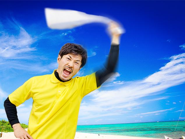 野外フェスでタオルを振り回しているトン太の写真