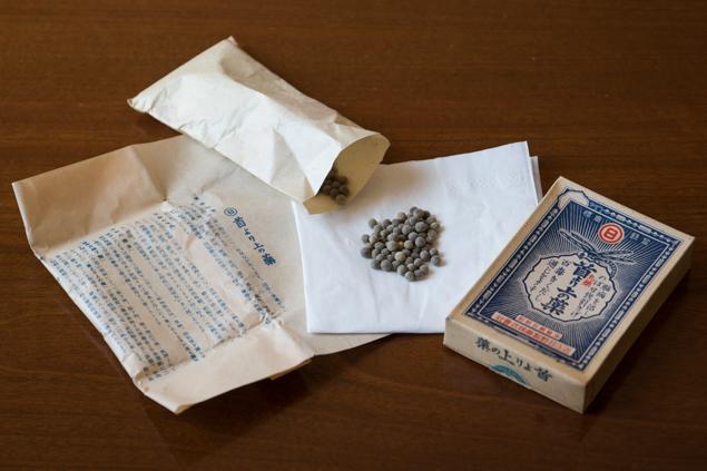 「首より上の薬」の中身の写真