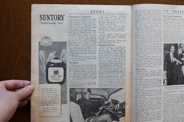「サントリーの広告」の写真