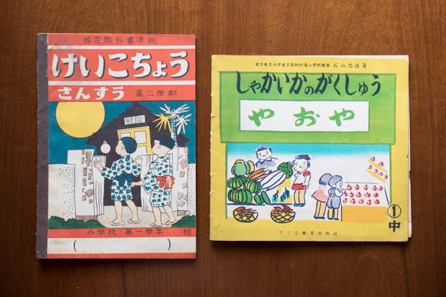 買ってきた教科書2冊の写真