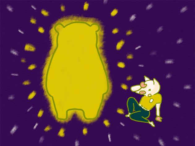 光り輝くくまモンのイラスト