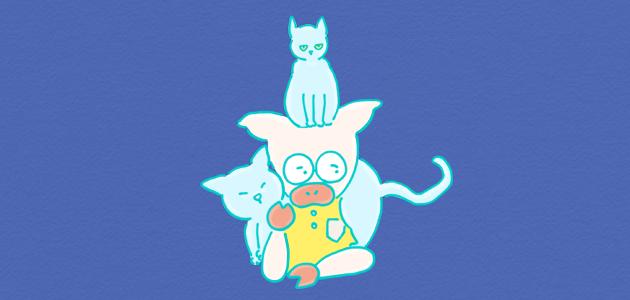 愛猫に囲まれながら考えるトン十郎のイラスト