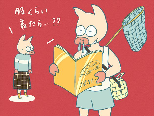 """鼻たれ小僧のイラスト"""""""