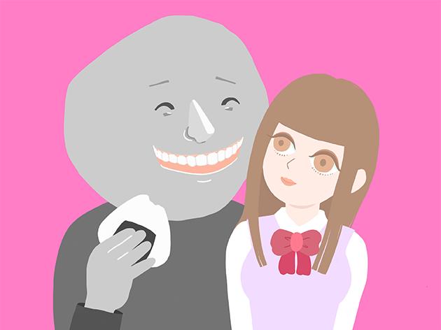石みたいな愛嬌がある人、お人形みたいな愛すべき人のイラスト