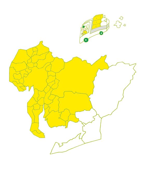 対応できるエリア 名古屋市など愛知県内
