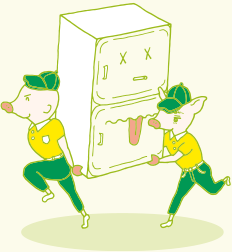 冷蔵庫撤去のイラスト