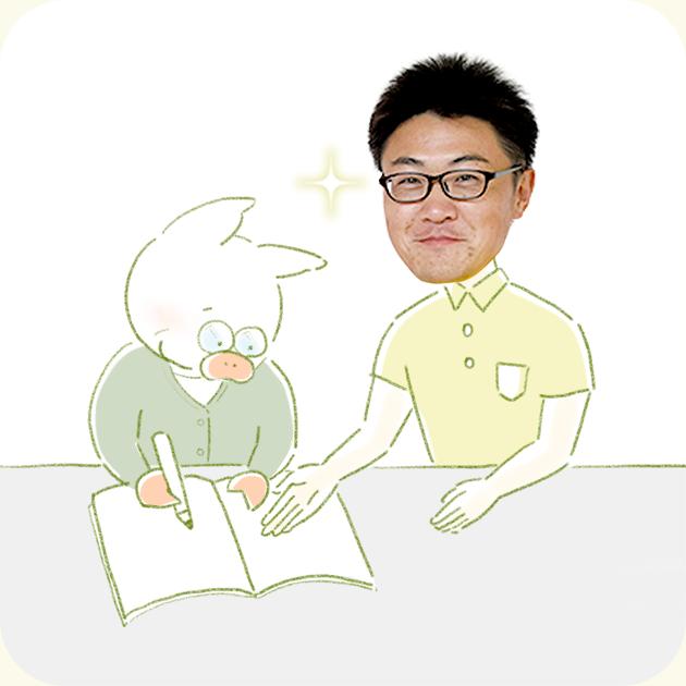 エンディングノートの書き方をご説明しているイラスト