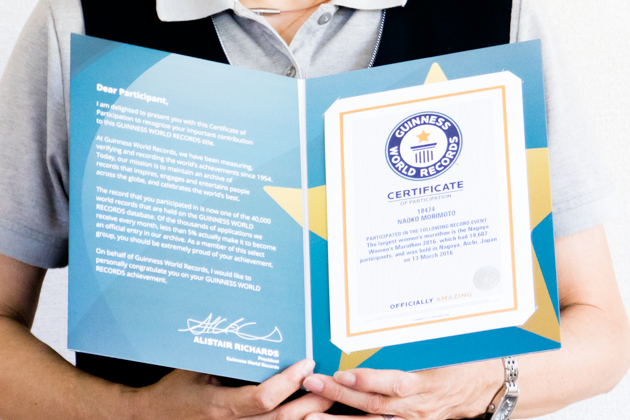 ギネスの認定証書の写真