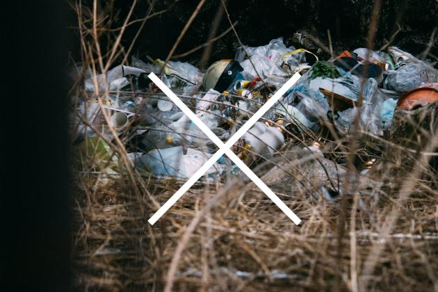 不法投棄の写真