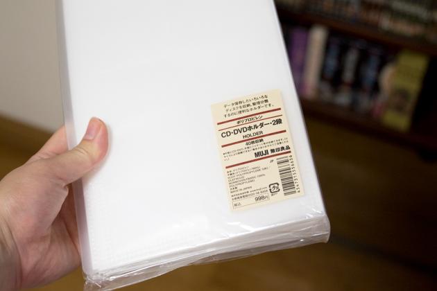 無印良品のCD・ DVDホルダー(二段)の写真
