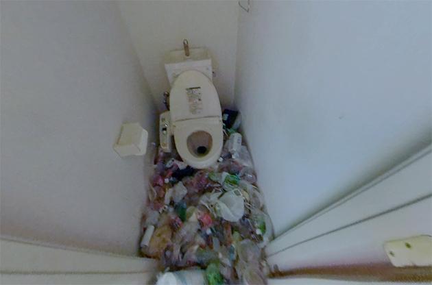 トイレのビフォー写真