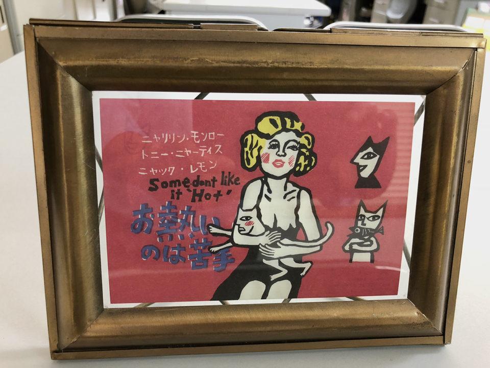 山口マオさんの猫版画ポストカードの写真