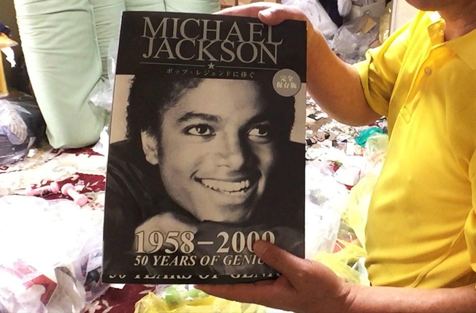 マイケル・ジャクソンの本の写真