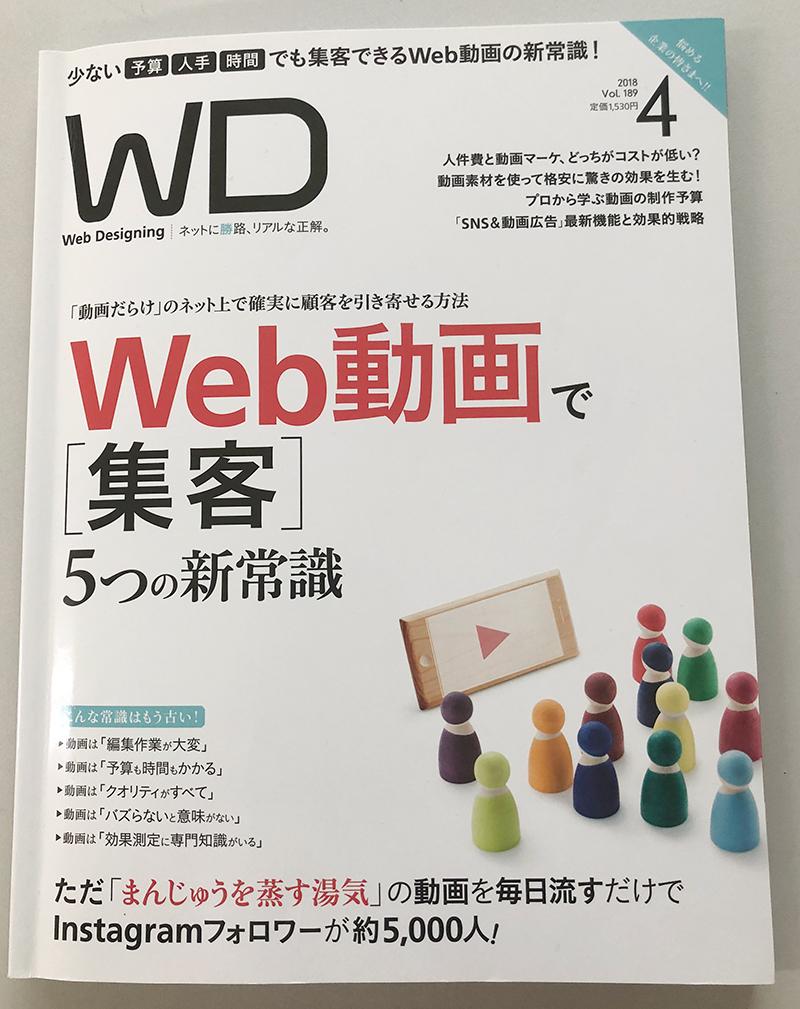 Web Designingの写真1