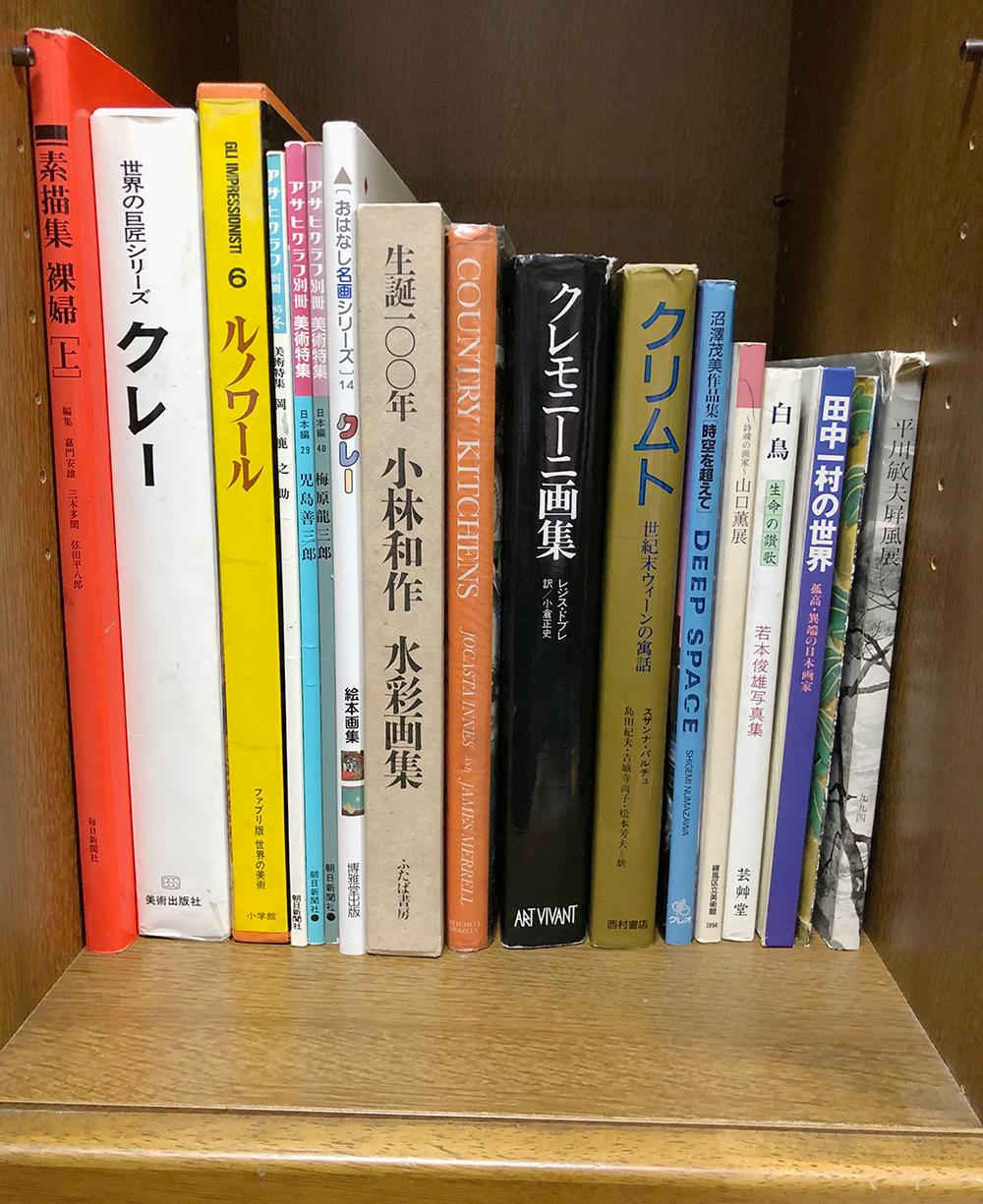 整頓した本棚の写真