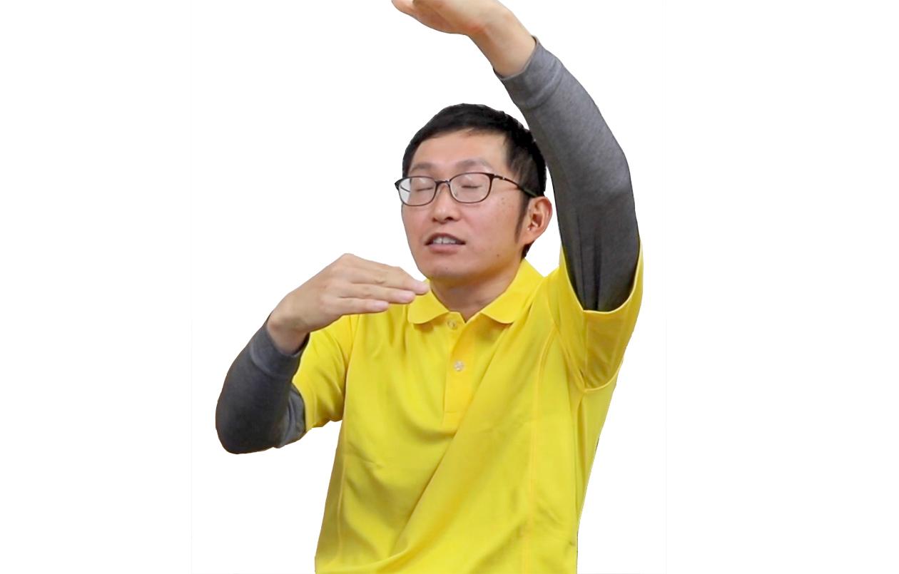 スタッフの岡本の写真1