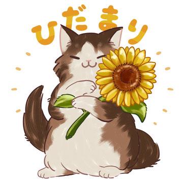保護猫カフェ「ひだまり号」のイラスト
